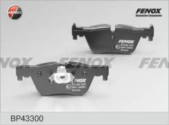 Колодки тормозные дисковые Fenox BP43300 BP43300
