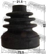 Пыльник шрус внутренний комплект 72.5x92x21.5 Febest 0215C11XT