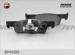 Колодки тормозные дисковые Fenox BP43289 BP43289