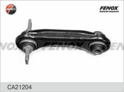 Рычаг подвески Fenox CA21204