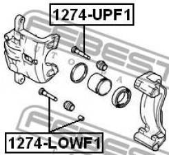 Втулка направляющая суппорта тормозного переднего Febest 1274LOWF1