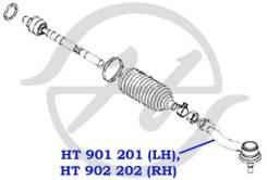 Наконечник рулевой тяги, левый Hanse HT901201