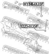 Тяга стабилизатора передняя Febest 1223IX35F
