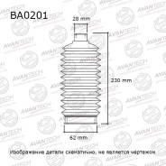Пыльник амортизатора Avantech BA0201