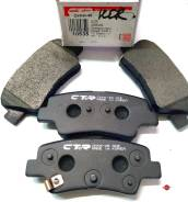 Колодки тормозные дисковые задние CTR CKKH-45 Hyundai/KIA