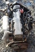 Двигатель Nissan LD20