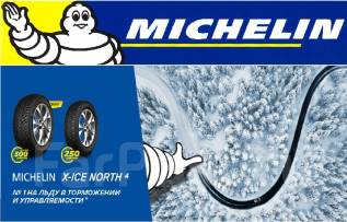 Новые зимние шины Michelin X-Ice North 4