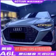 Бампер передний (RS) Audi A6 (C8) 2018 - Н. В.