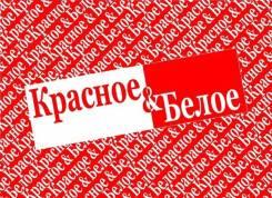 """Продавец-кассир. ООО """"Альфа-Рязань"""". Улица Гурьянова 69"""