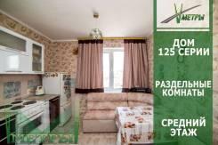 2-комнатная, улица Коммунаров 14. Трудовая, агентство, 50,8кв.м.