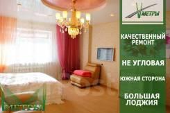 2-комнатная, улица Анны Щетининой 3. Снеговая падь, агентство, 66,0кв.м.
