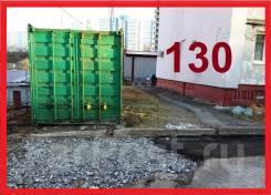 Гаражи металлические. улица Толстого 35, р-н Толстого (Буссе), 14,0кв.м.