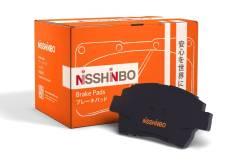 Колодки тормозные дисковые | зад | Nisshinbo [NP6020]