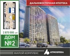 1-комнатная, улица Стрелковая 18а. 64, 71 микрорайоны, застройщик, 24,2кв.м.