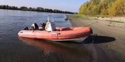 Windboat. 2014 год, длина 4,50м., двигатель подвесной, 40,00л.с., бензин