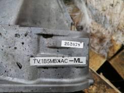 Акпп subaru forester sg tv1b5mbxac-ML