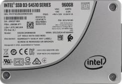 Твердотельный накопитель (SSD) Intel 960Gb S4510
