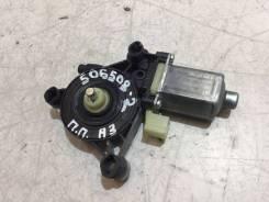 Моторчик стеклоподъемника передний правый [5Q0959801B] для Audi A3 8V [арт. 506508-2]