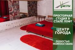 1-комнатная, улица Светланская 7. Центр, агентство, 50,0кв.м.