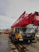 Palfinger-Sany. Кран автомобильный 50 тонн в наличии!, 10 000куб. см., 43,50м.