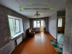 1-комнатная, улица Ангарская 5. Березарина, агентство, 31,3кв.м.