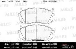 Тормозные колодки Miles для Hyundai, KIA
