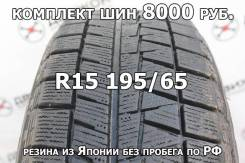 Bridgestone Blizzak Revo GZ. зимние, без шипов, 2010 год, б/у, износ 5%
