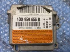Блок управления air bag AUDI A8 (D2) 1994-2003 4D0959655R