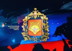 Военнослужащий по контракту. МО РФ. Улица Цеховая 25