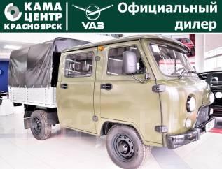 УАЗ-33094 Фермер. Продажа УАЗ фермер бортовой, 2 700куб. см., 1 200кг., 4x4
