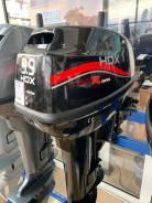 HDX. 9,90л.с., 2-тактный, бензиновый, нога S (381 мм), 2020 год. Под заказ