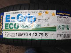 Goodyear EfficientGrip Eco EG01, ECO 165/70 R13