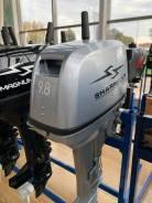 Sharmax. 9,80л.с., 2-тактный, бензиновый, нога S (381 мм), 2020 год