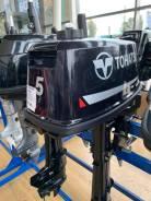 Tohatsu. 5,00л.с., 2-тактный, бензиновый, нога S (381 мм), 2020 год. Под заказ
