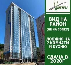 2-комнатная, улица Зеленый бульвар 21. 64, 71 микрорайоны, агентство, 61,0кв.м.