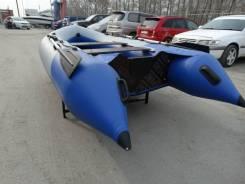 Тритон. 2020 год, длина 3,65м., двигатель без двигателя