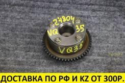 Муфта vvt-i Infiniti FX35/M35/G35/I35 VQ35 контрактная 13025CD000