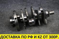 Коленвал Audi AKN, AFB 059105019E контрактный, стандарт