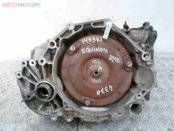 АКПП Chevrolet Equinox II 2009 - 2017, 2.4 л., бензин (OMHW 24252535)