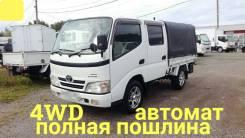 Toyota Dyna. 4WD, двухкабинник + автомат, 3 000куб. см., 1 500кг., 4x4