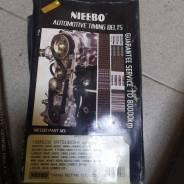 Ремень ГРМ Mitsubishi 158RU32