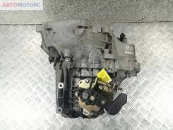 МКПП 5-ст. для Ford Mondeo 3 2004, 2 л (1S7R-7002-ED)