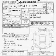 Двигатель в сборе , Toyota Hilux Surf3,5VZ-FE , VZN185