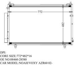 Радиатор кондиционера Toyota NOAH, VOXY 2001-2007 ( арт. HR0263 ) 88460-28570