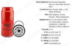 Фильтр топливный BF1383-O/K1006529 !