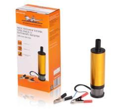Насос для перекачки топлива с фильтром 12В 51ММ 40л/мин Airline AFP-5012-05