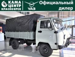 УАЗ-3303. Продажа УАЗ 3303 головастик бортовой., 2 700куб. см., 1 200кг., 4x4