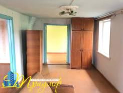 Продается дом в Артеме. Улица Леваневского, р-н Автобаза, площадь дома 41,5кв.м., площадь участка 598кв.м., скважина, электричество 10 кВт, отопле...