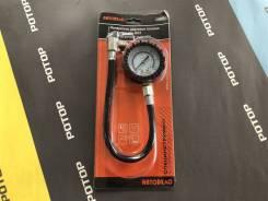 Измеритель давления топлива ВАЗ 40083/145166 АВТОДЕЛО