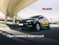"""Водитель. ООО """"Максим"""""""